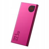 Внешний аккумулятор Baseus Adaman Metal Digital Display Quick Charge Power Bank 22.5W 10000 мАч красный (PPIMDA-B09)