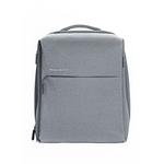 Рюкзак Xiaomi Mi Urban Life Style Backpack серый