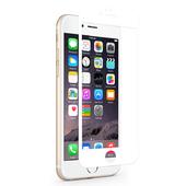 """Защитное стекло Glass Pro на весь экран для iPhone 6S Plus / iPhone 6 Plus (5.5"""") белое"""