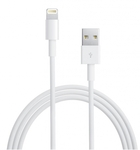Кабель Apple Lightning to USB Cable 1 метр (MD818ZM/A)
