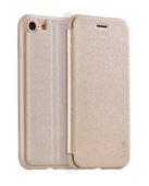 Кожаный чехол HOCO Juice Series Nappa Leather Case для iPhone 8 / iPhone 7 золотой