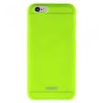 Чехол накладка XINBO для iPhone 6S / iPhone 6 лимонная